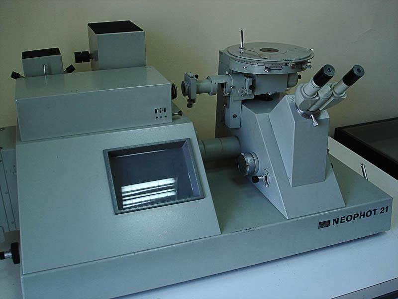 Neophot 21 Инструкция img-1