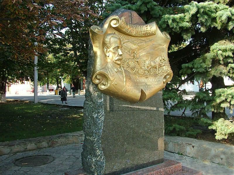 intim-st-veshenskaya